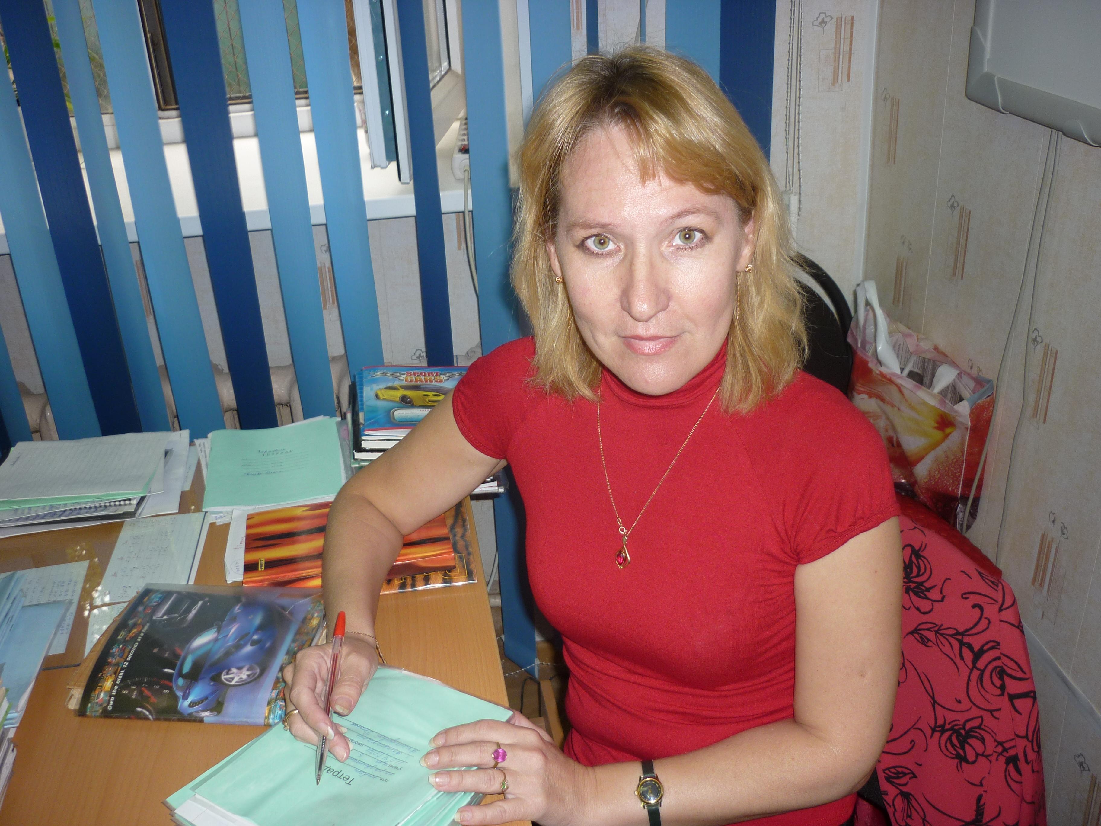Учительница русского языка 2 фотография